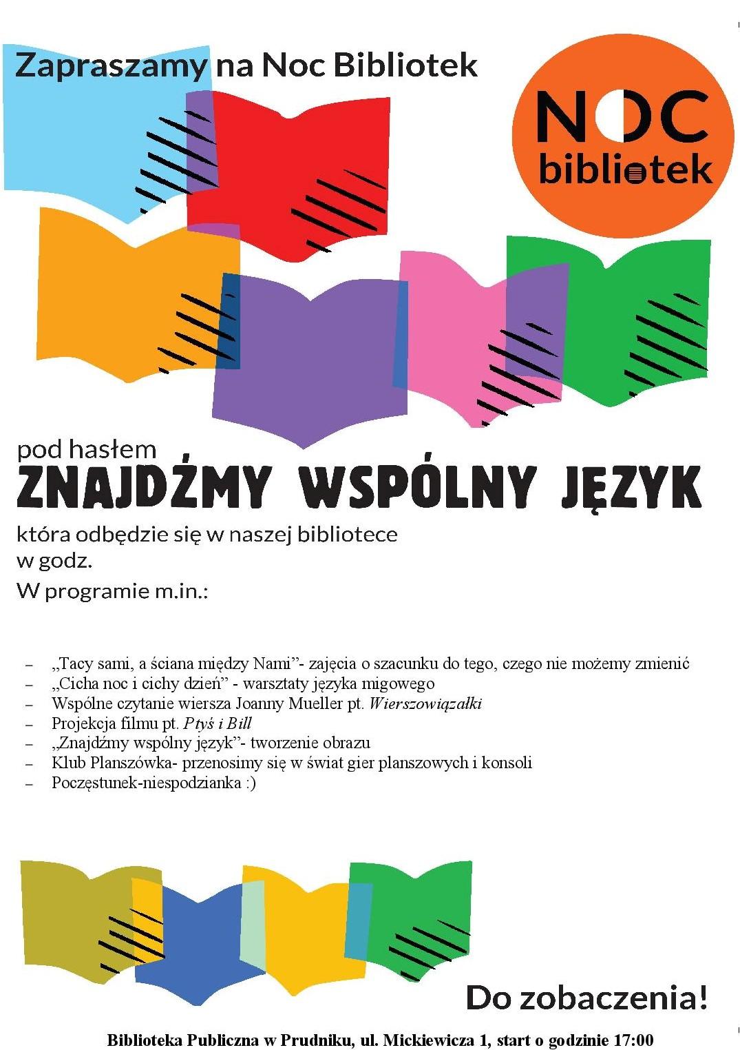 Zapraszamy Na Noc Bibliotek Biblioteka Prudnik